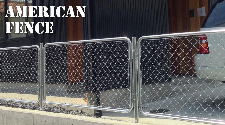 アメリカンフェンス