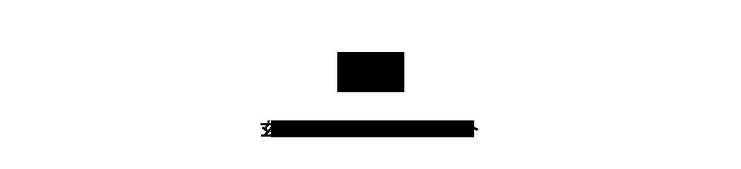 玄関マット・ガーデンマット