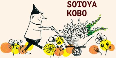 sotoya