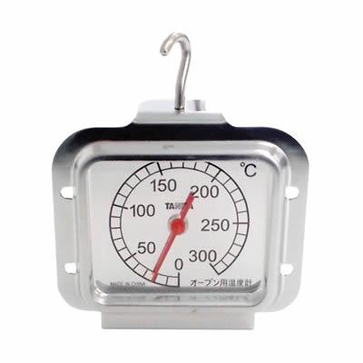 温度 ピザ 窯 【楽天市場】550℃ ピザ窯用赤外線温度計:スペース